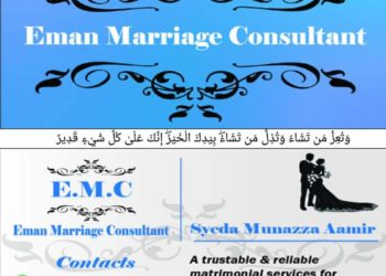 Emaan marriage consltant