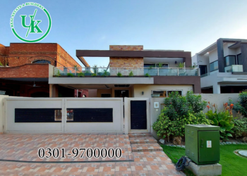 1 Kanal House For Sale in Defence Lahore