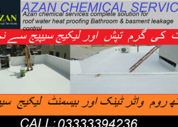 roof waterproofing heatproofing