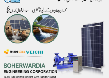 solar pumping systems for tubewells ,agriculture etc.