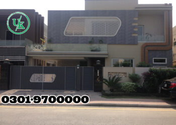 1 Kanal House For Sale in Bahria Town Lahore