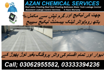 roof waterproofing water tank leakage seepage