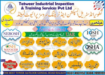 TATWEER INDUSTRIAL INSPECTION & TRAINING SERVICES PVT LTD
