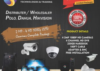 Cctv Cameras Installation And Maintenance With Best Service