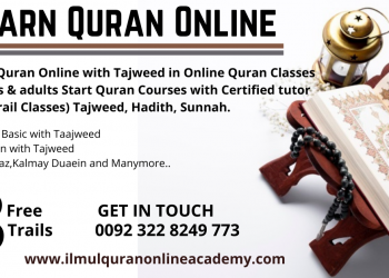 Online Quran Classes For Kids – Online Quran Female Teacher – Tutor