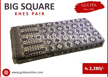 Big Square Khes Pair By Gultex Online