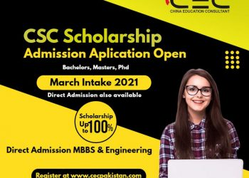 CSC scholarship in China