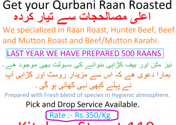 Raan Roast and Home made Chinese Food Lahore